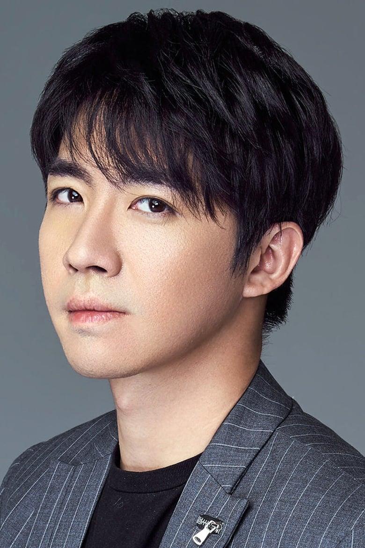Voir les Films de Yu Haoming en streaming vf complet et gratuit en HD