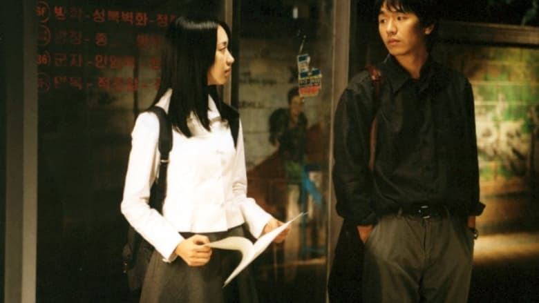 فيلم Bus Stop 2002 مترجم اونلاين