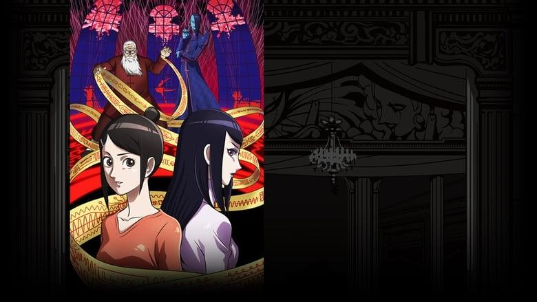 Aguu: Tensai Ningyou الحلقة 1 مترجمة اون لاين