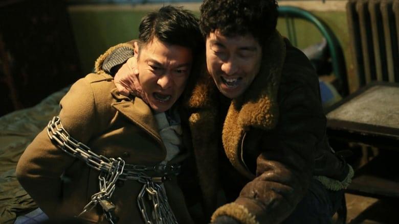 Saving+Mr.+Wu