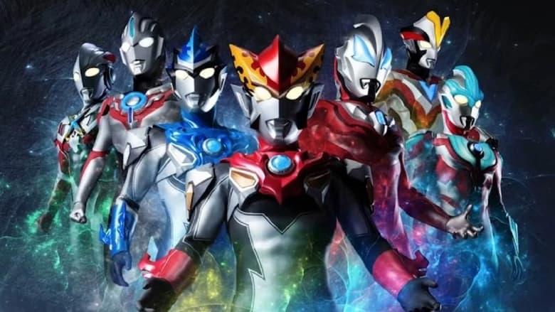Ultra Galaxy Fight: Héroes de Nueva Generación