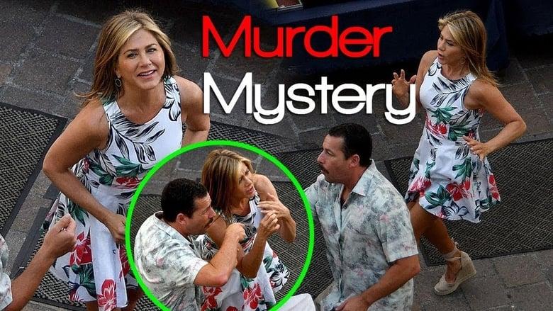 кадр из фильма Загадочное убийство