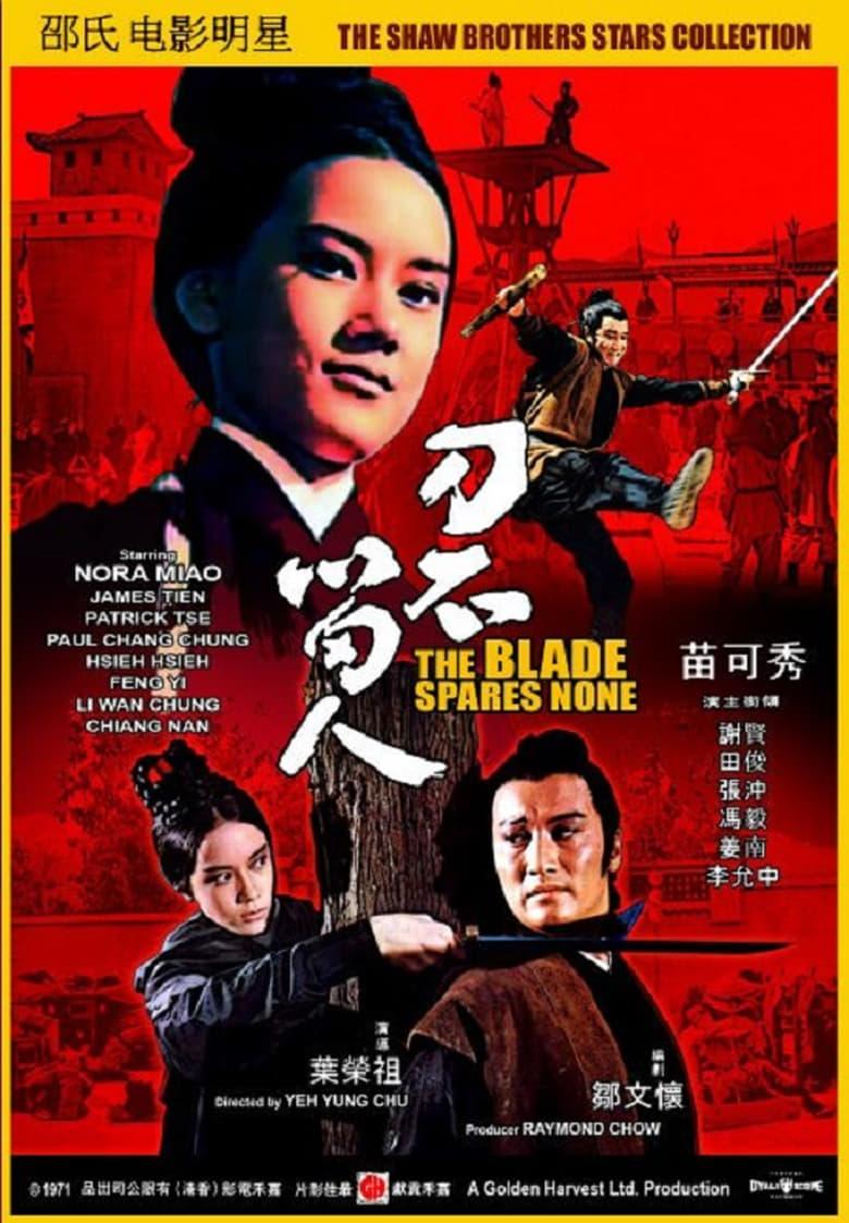 The Blade Spares None (1971)