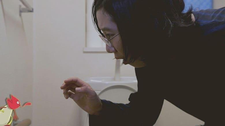 Watch Mesu to injû: Oshiri de kurakura free