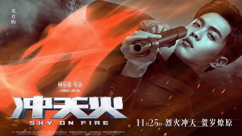 Watch Sky on Fire Full Movie Online Free