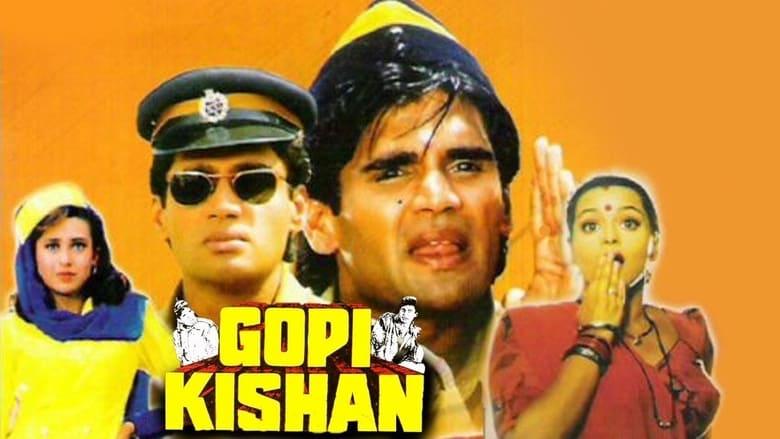 Gopi+Kishan