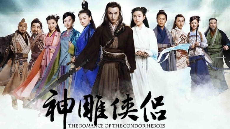 مشاهدة مسلسل The Romance of the Condor Heroes مترجم أون لاين بجودة عالية
