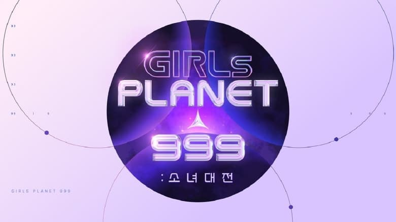 مسلسل Girls Planet 999 2021 مترجم اونلاين