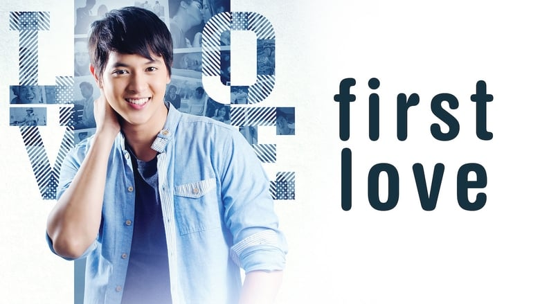 Watch First Love free