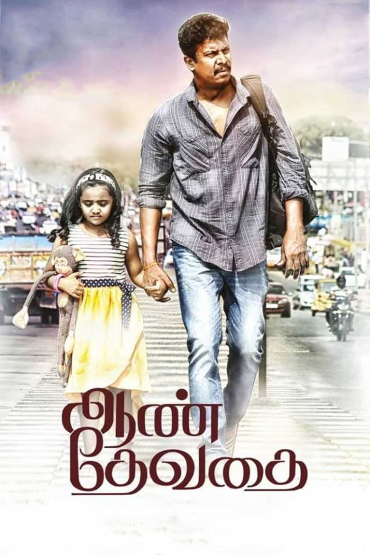 Aan Devathai - poster