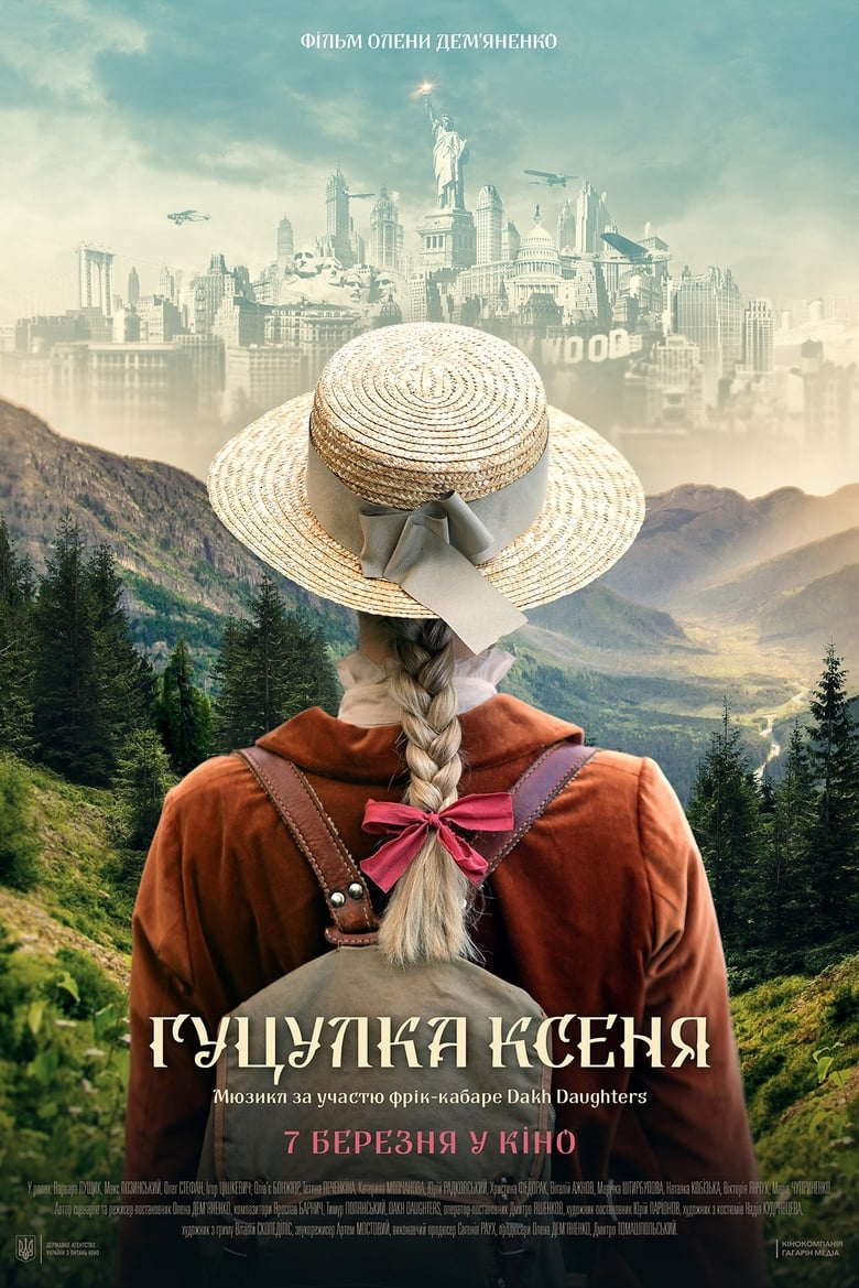Εξώφυλλο του Hutsul girl Ksenia