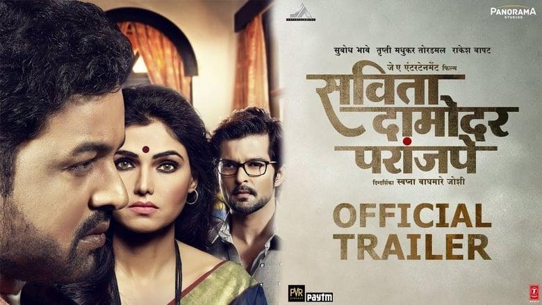 Savita Damodar Paranjpe Hindi Dubbed