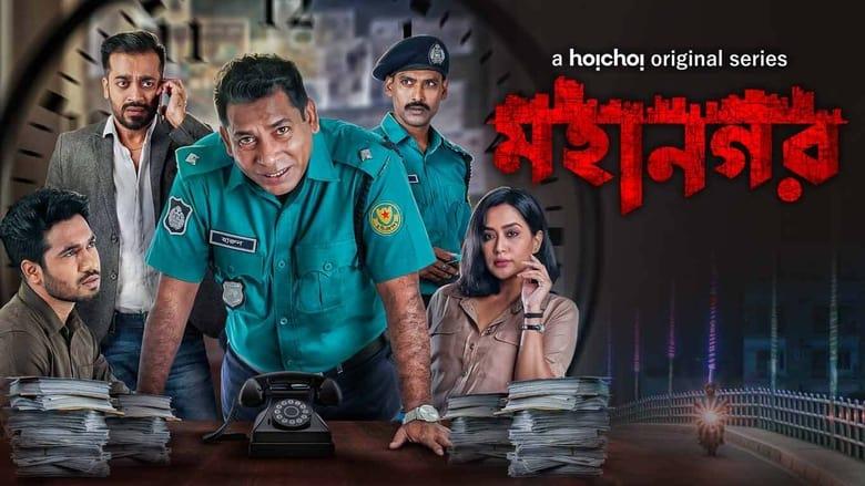 Mohanagar (2021) Web Series Hindi Dubbed 1080p 720p Torrent Download