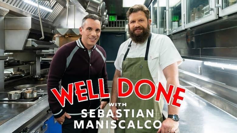 مسلسل Well Done with Sebastian Maniscalco 2021 مترجم اونلاين