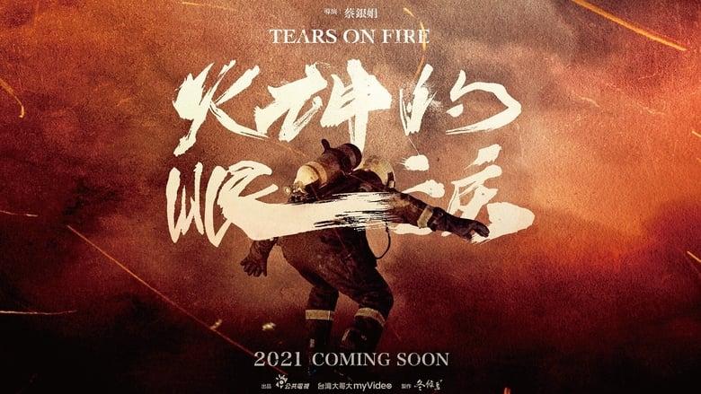 مشاهدة مسلسل Tears on Fire مترجم أون لاين بجودة عالية