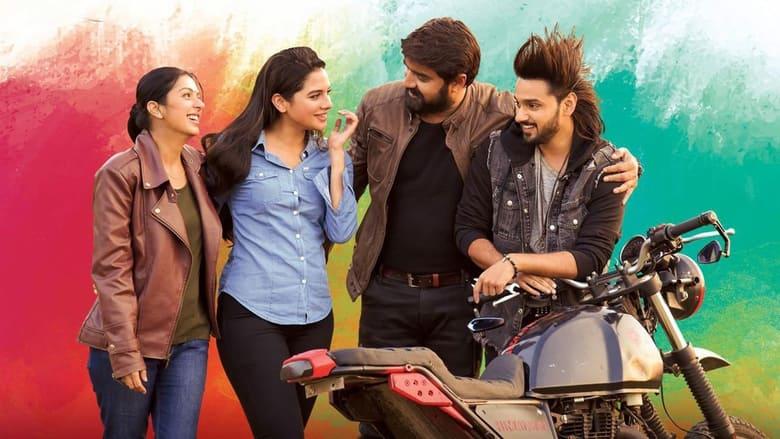 Idhe Maa Katha (2021) Telugu HQ Movie