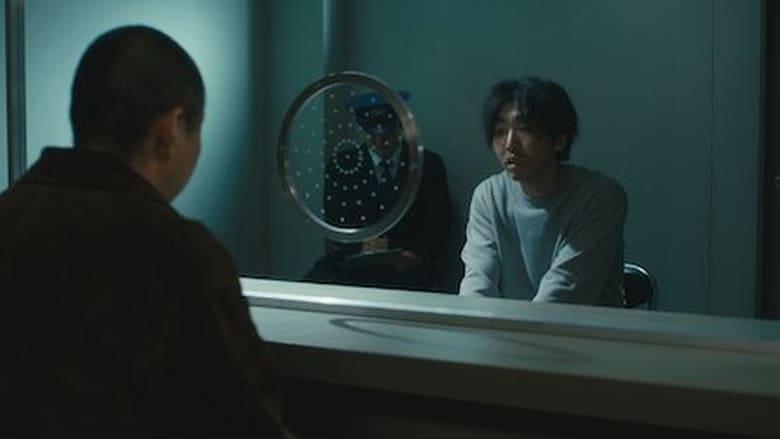 مسلسل Ju-On: Origins الموسم الاول الحلقة 4 مترجمة