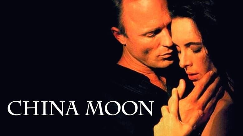 China+Moon+-+Luna+di+sangue