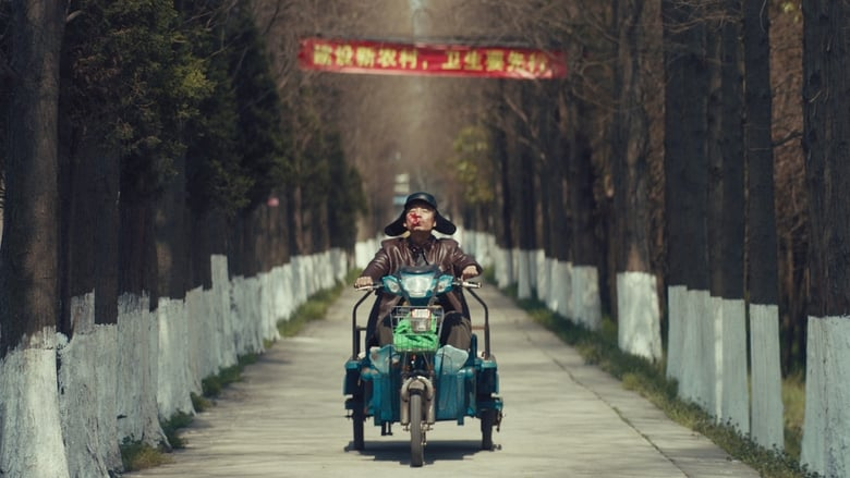 Film 海上浮城 Online