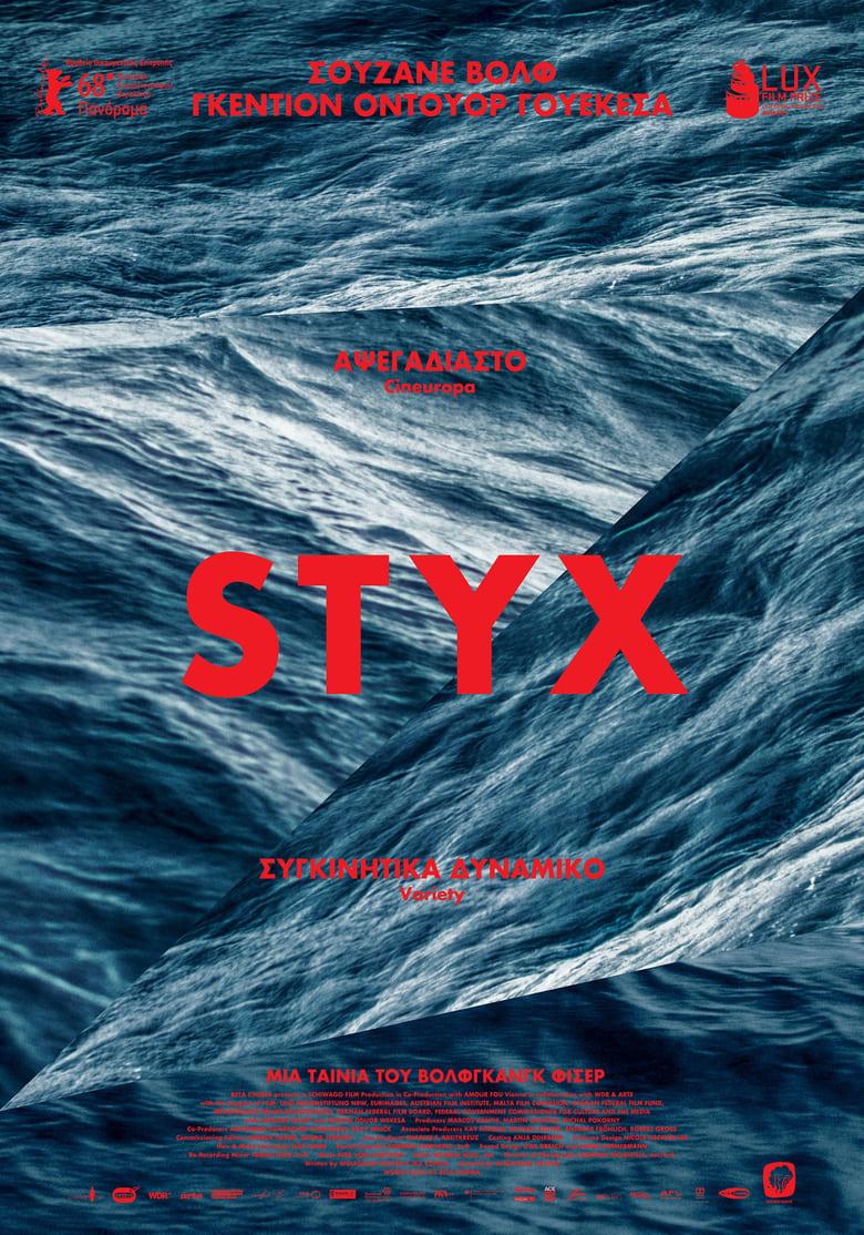 Εδώ θα δείτε το Styx: OnLine με Ελληνικούς Υπότιτλους | Tainies OnLine - Greek Subs
