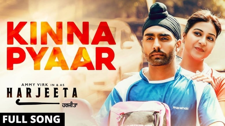 Watch Harjeeta (2018) Punjabi Movie Online  | Movierulz Todaypk