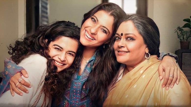 Tribhanga Tedhi Medhi Crazy (2021) Hindi NF Movie WEB-DL 250mb 480p 800mb 720p 3GB 1080p