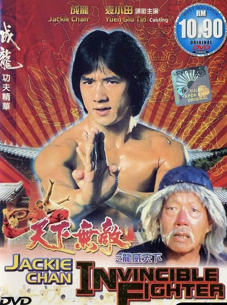Jackie Chan - Invincible Fighter (1985)