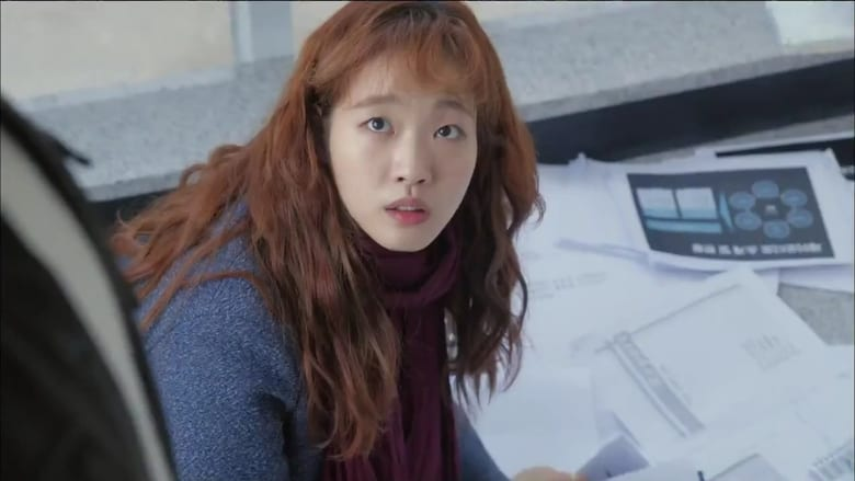 Cheese in the Trap Season 1 Episode 1