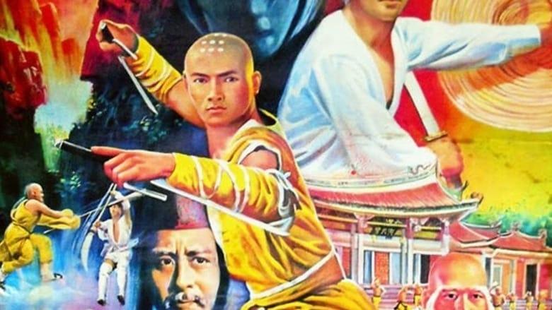 Film Shao Lin yu ren zhe Magyarul Online