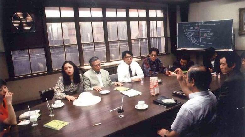 Guarda Il Film 12人の優しい日本人 In Italiano