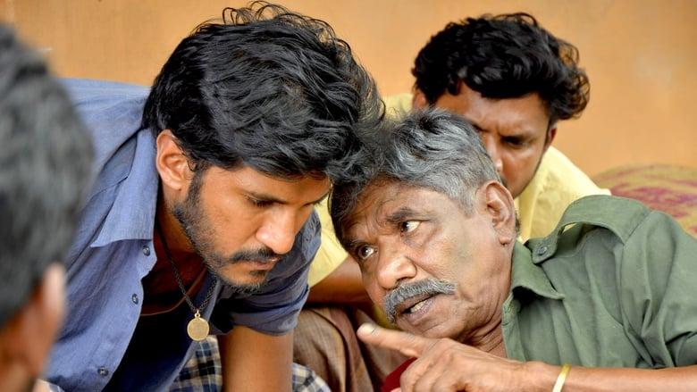 Padai Veeran (2018) Tamil Full Movie Watch Online