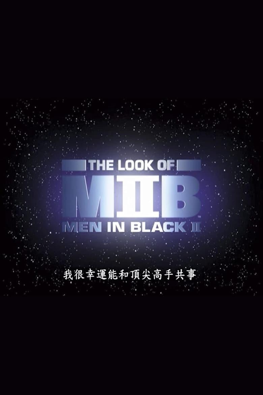 Design in Motion: The Look of 'Men in Black II' (2002)