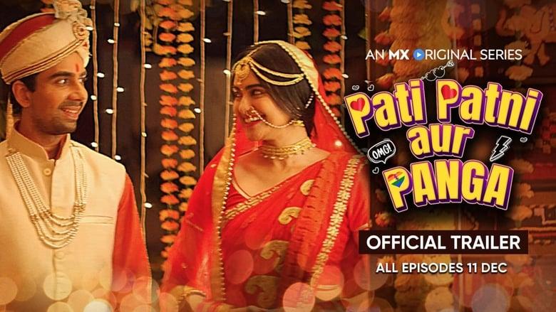 مشاهدة مسلسل Pati Patni Aur Panga مترجم أون لاين بجودة عالية