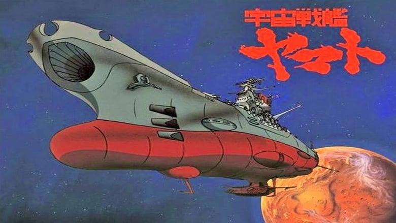 La+corazzata+Yamato