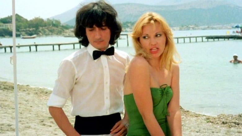 Film Καμικάζι, αγάπη μου Gratuit En Français