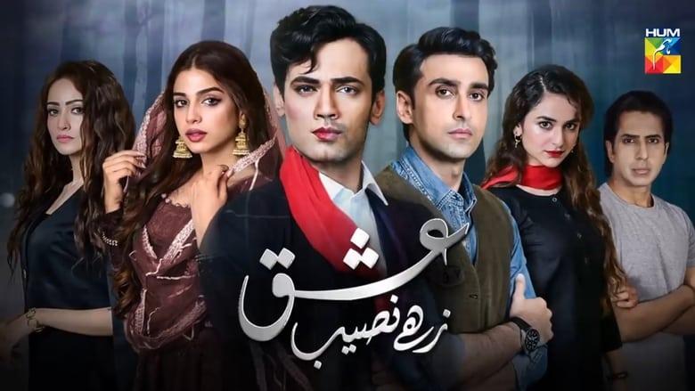 مشاهدة مسلسل Ishq Zahe Naseeb مترجم أون لاين بجودة عالية