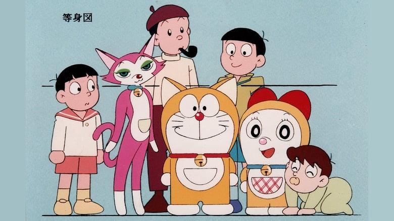 2112%3A+The+Birth+of+Doraemon