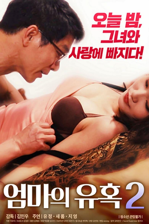 Mother's Seduction 2 (2020)