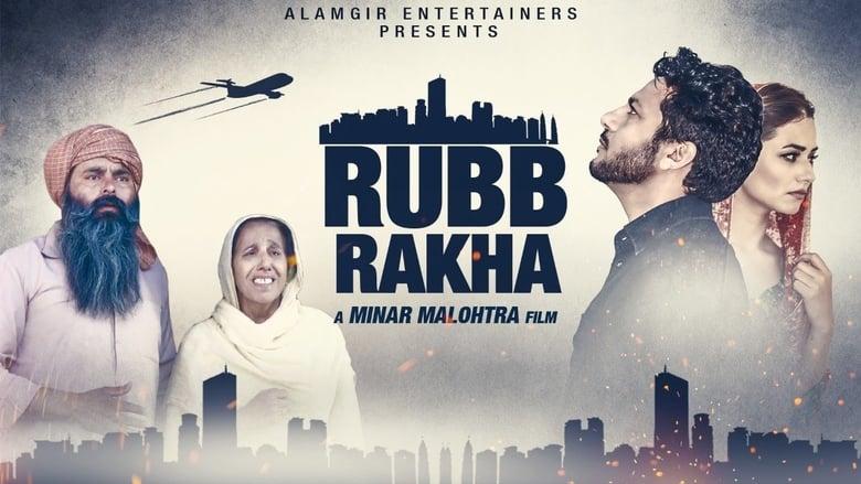 Rubb Rakha 2018 Punjabi full movie