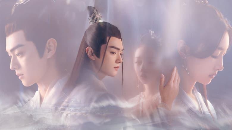 مسلسل Ancient Love Poetry 2021 مترجم اونلاين