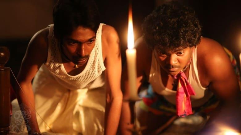 Watch Raju Gari Gadhi Putlocker Movies