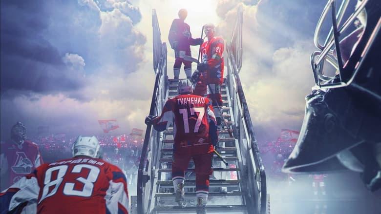 فيلم Heavenly Team 2021 مترجم اونلاين