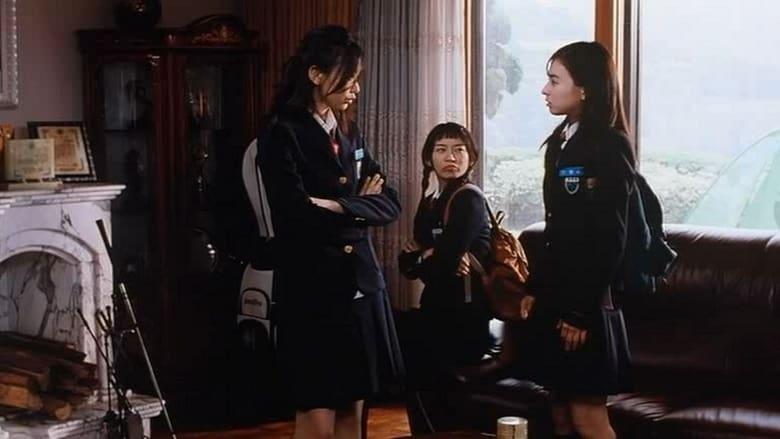 فيلم Marrying School Girl 2004 مترجم اونلاين