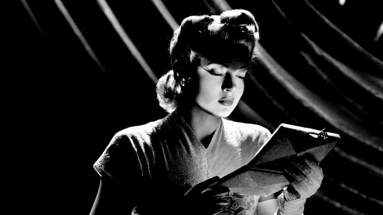 Hollywood, la vie rêvée de Lana Turner (2019)