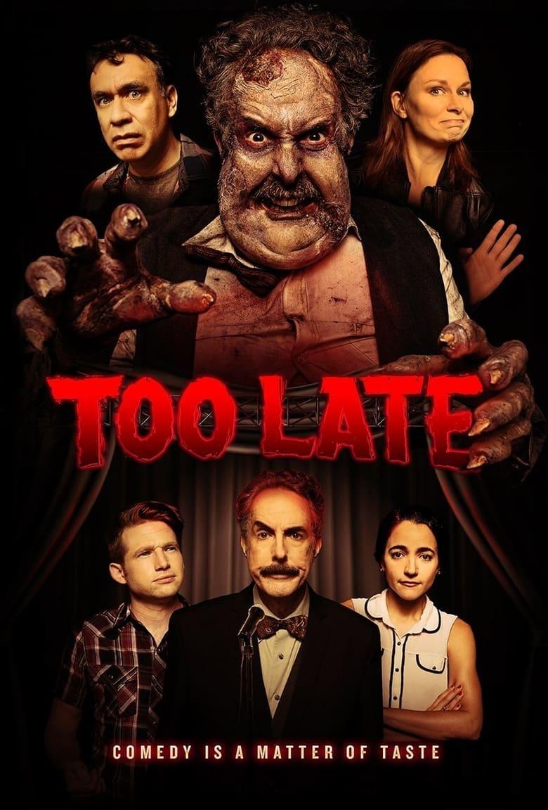 فيلم Too Late 2021 مترجم