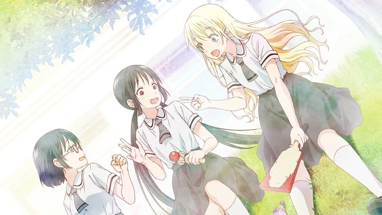 Asobi+Asobase+-+workshop+of+fun+-