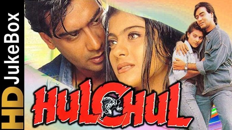 Watch Hulchul Putlocker Movies