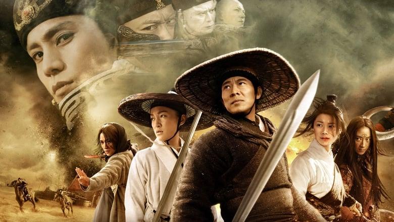 Voir Dragon Gate : La Légende des sabres volants streaming complet et gratuit sur streamizseries - Films streaming