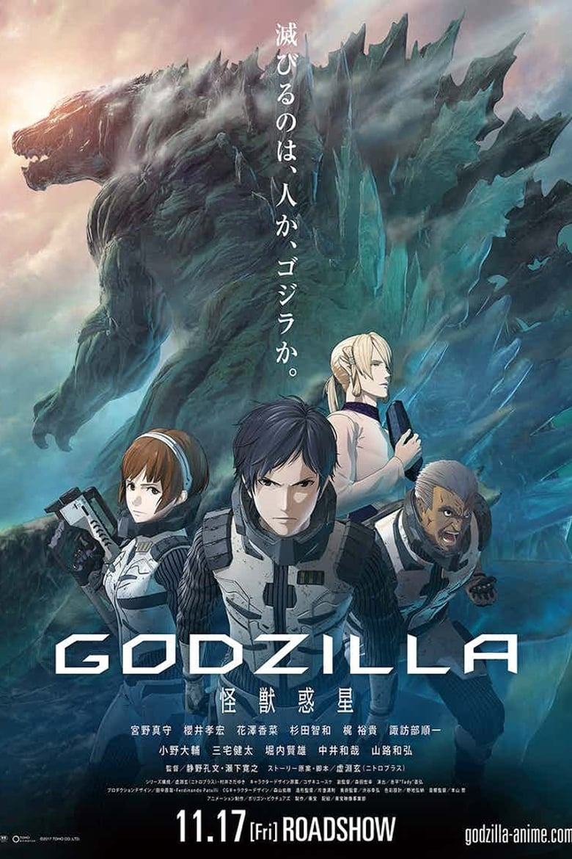 Godzilla: El planeta de los monstruos (2017) D.D. eMule HD