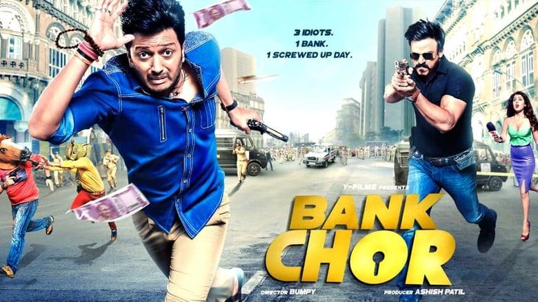 Bank Chor Bollywood movie